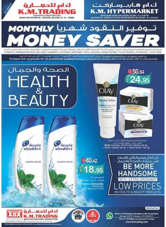 Health & Beauty Offers - Mussafah