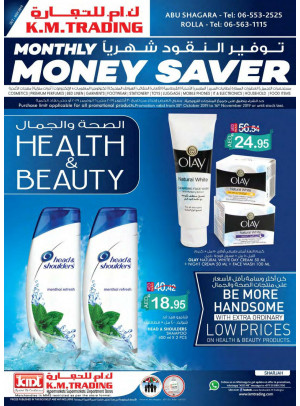 Health & Beauty Offers - Abu Shagara & Rolla