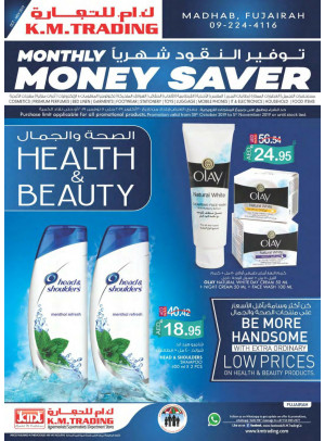 Health & Beauty Offers - Fujairah