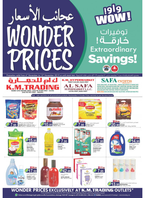 Wonder Prices - Abu Dhabi
