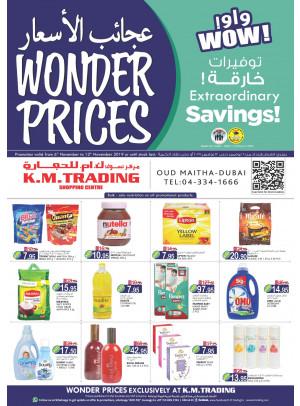 عجائب الأسعار - دبي