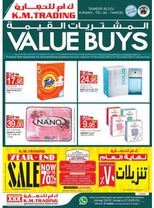 Value Buys - Tameer Mall, Ajman
