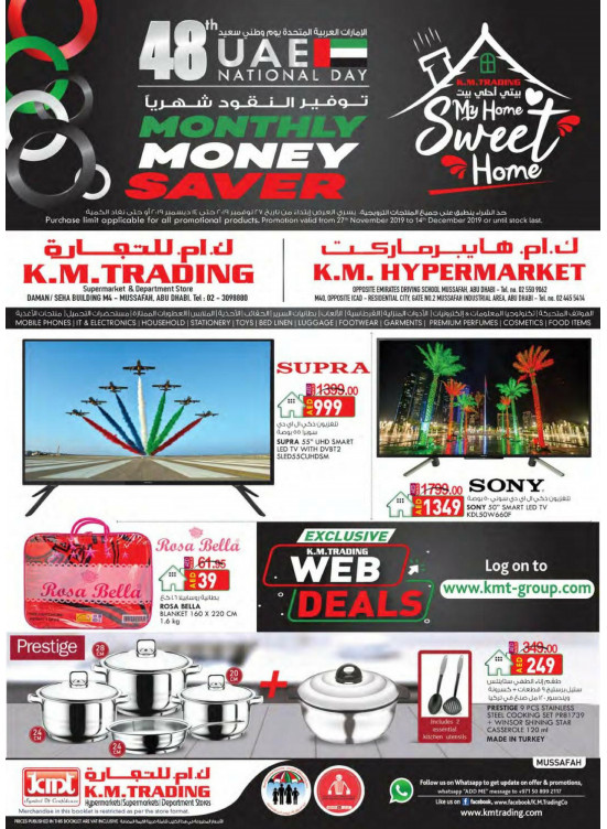 Monthly Money Saver - Mussafah