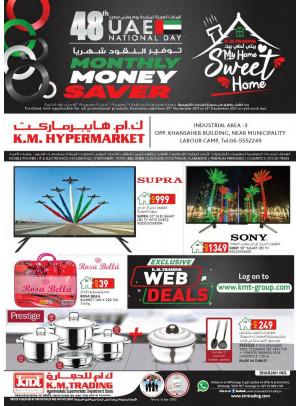 Monthly Money Saver - Industrial Area3, Sharjah