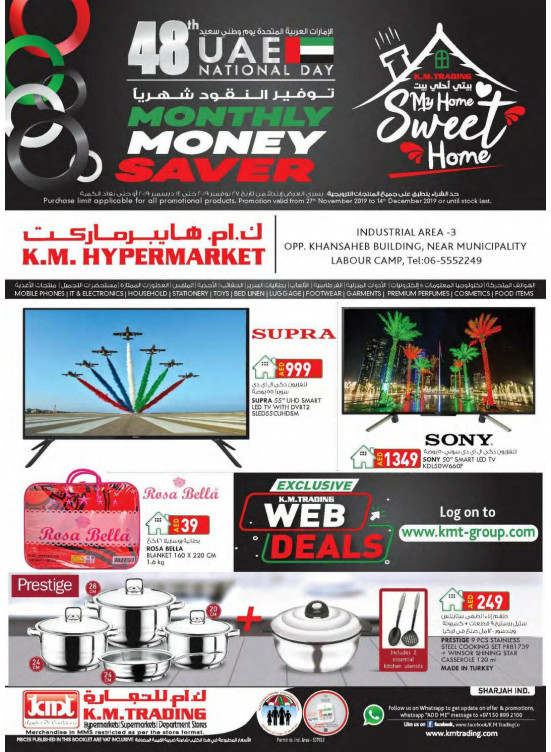 Monthly Money Saver - Industrial Area3, Sharjah