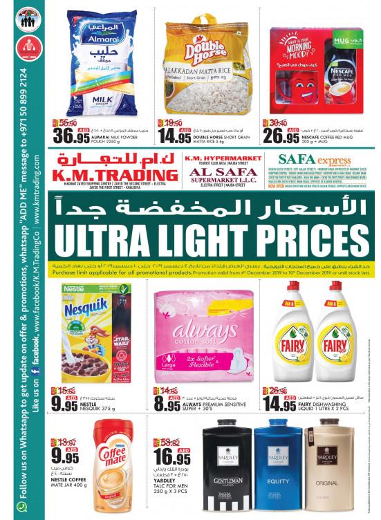 الأسعار المخفضة جداً - أبوظبي