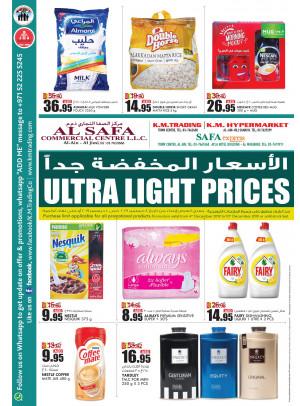 Ultra Light Prices - Al Ain