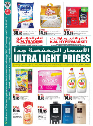 Ultra Light Prices - Mussafah