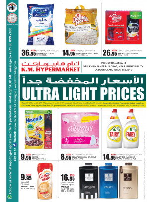 Ultra Light Prices - Industrial Area 3, Sharjah