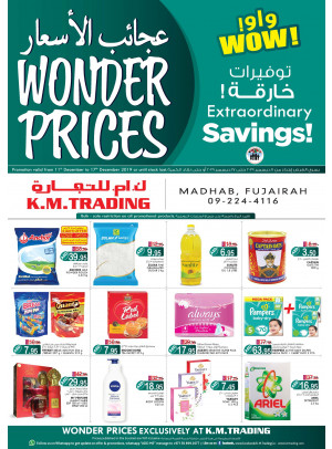 Wonder Prices - Fujairah