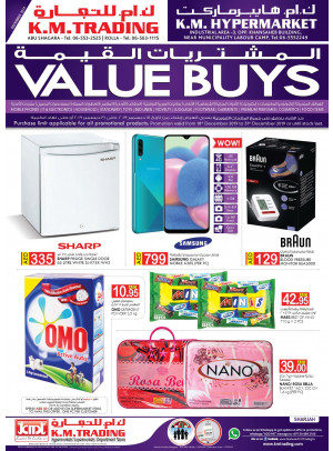 Value Buys - Sharjah