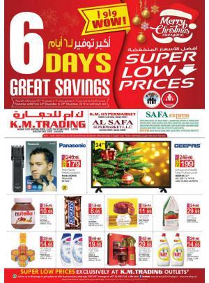 Super Low Prices - Abu Dhabi