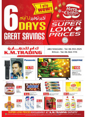Super Low Prices - Sharjah