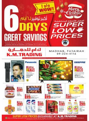 Super Low Prices - Fujairah