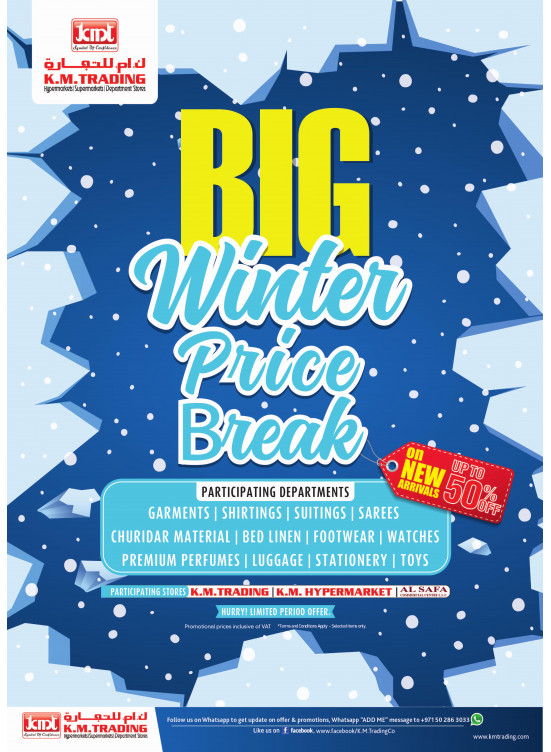 Big Winter Price Break - Up To 50% Off