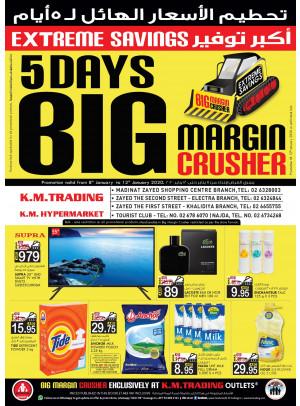 Big Margin Crusher - Abu Dhabi