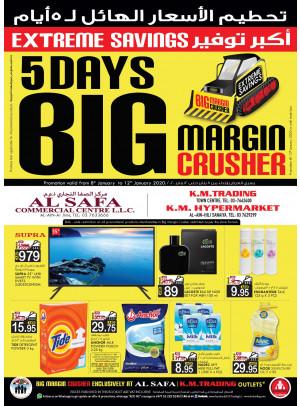Big Margin Crusher - Al Ain