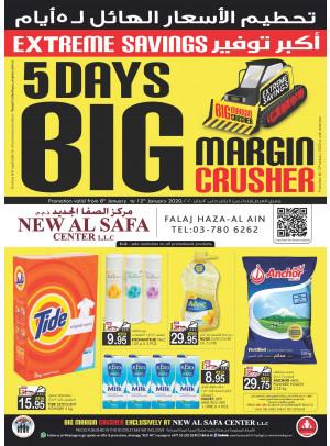 Big Margin Crusher - Falaj Haza, Al Ain