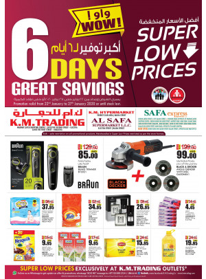 Super Low Prices - Abu Dhabi
