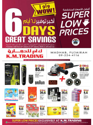 Super Low Prices - Fujairah