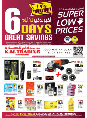 Super Low Prices - Dubai