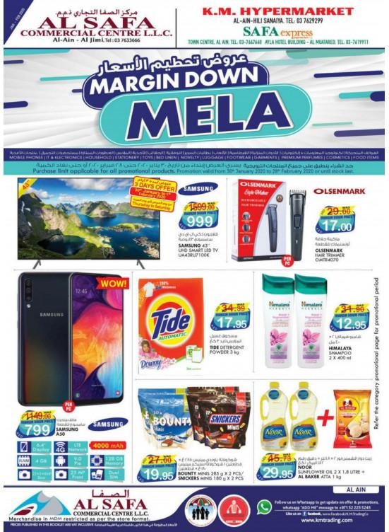 Margin Down Mela - Al Ain