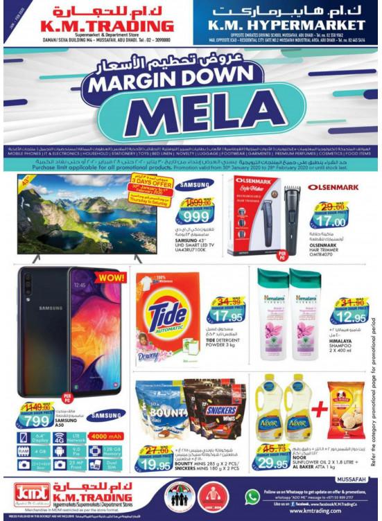Margin Down Mela - Mussafah