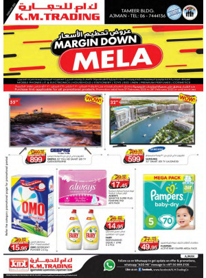 Margin Down Mela - Ajman