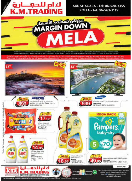 Margin Down Mela - Sharjah