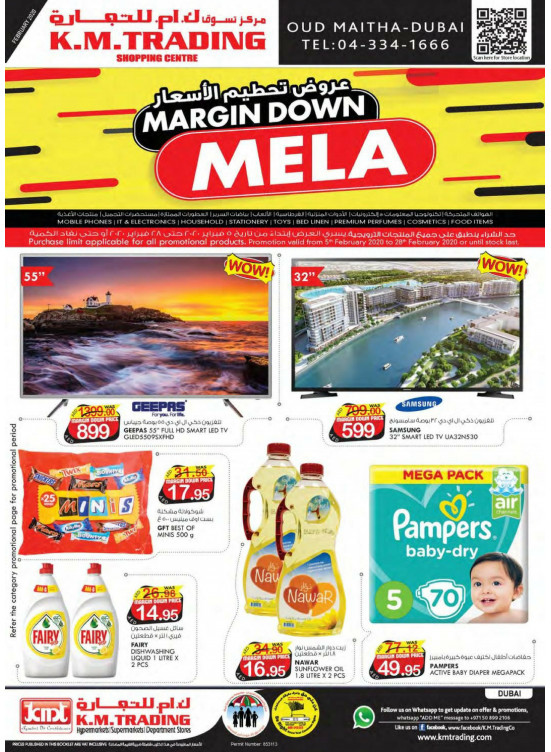 Margin Down Mela - Dubai