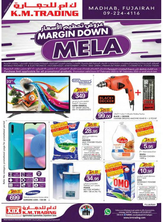Margin Down Mela - Fujairah