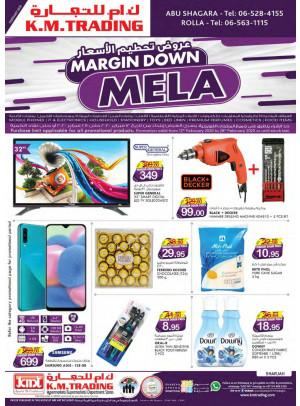 Margin Down Mela - Sharjah