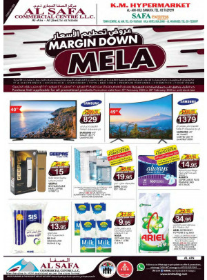 Margin Down Mela - Al Ain