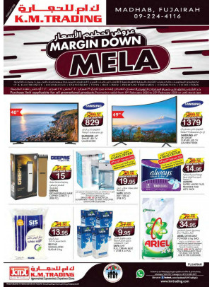 Margin Down Mela - Fujairah