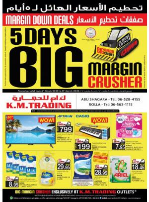 Big Margin Crusher - Abu Shagara & Rolla, Sharjah