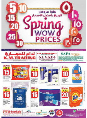 Spring Wow Prices - Abu Dhabi