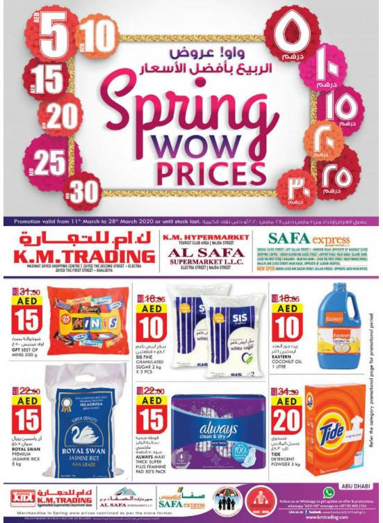 Spring Wow Prices - Abu Dhabi