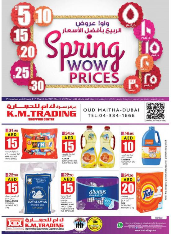 Spring Wow Prices - Dubai