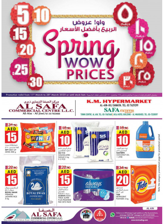 Spring Wow Prices - Al Ain