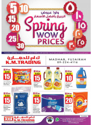 Spring Wow Prices - Fujairah