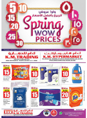 Spring Wow Prices - Mussafah