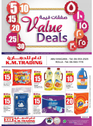 Spring Wow Prices - Sharjah