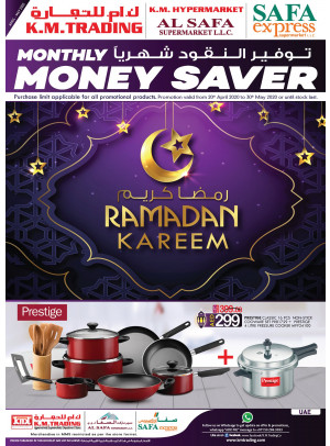 Exclusive Ramadan Offers