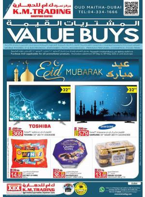 Eid Mubarak Offers - Dubai