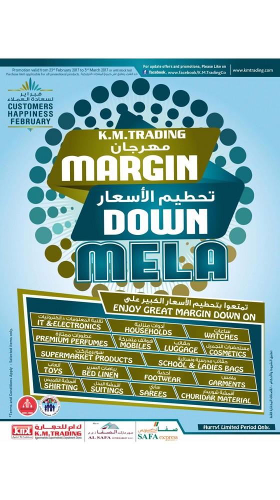 Margin Down Mela Volume 4