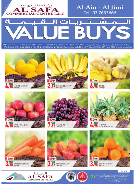 Value Buys - Al Jimi, Al Ain