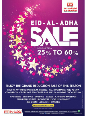 Eid Al Adha Sale 25% To 60%