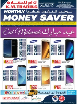 Monthly Money Saver - Eid Al Adha Al Mubarak Offers