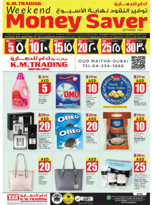 Weekend Money Saver - Dubai