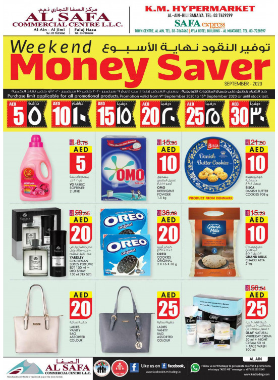 Weekend Money Saver - Al Ain